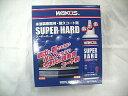 ワコーズ SH-R スーパーハード 150ml W150WAKO'S SUPER HARD SH-R 150ml W150未塗装樹脂用、耐久コート剤