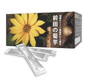 前田の菊芋顆粒タイプ30包入