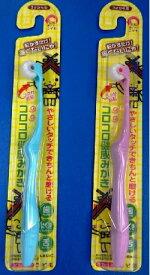 回転歯ブラシクルンこども用しまねっこパッケージ定形外郵便で送付 送料無料同梱の場合はお買い上げ5000円以上で送料無料