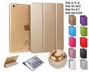 【ゆうパケット送料無料】iPad2/3/4/Air/Air 2/Pro 9.7 ケース iPad mini1/2/3/4 スリムスマートカバー 軽量 キラキラ…