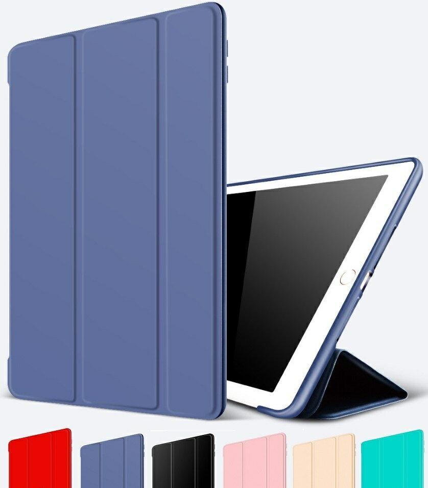 新型9.7インチiPad 2018 ケース[A1893/A1954] iPad2/3/4 mini1/2/3/4 iPad 5(2017発売 A1822/A1823) Air Air2 用 スマートカバー 液晶保護フィルム付きケース ipad2 ケース アイパッド ケース 折り保護カバー TPUケース ソフトケース 軽量・極薄タイプ 【1201_flash】