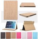iPad mini3/mini2/mini用 スマートカバー ケース iPad mini ケース アイパッド mini3 ケース iPad ミニ 木目調 保護カ…