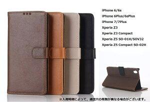 Xperia X Compact Z5 SO-01H/SOV32 Xperia Z5 Compact SO-02H Xperia Z3 SO-01G Xperia Z3 SOL26 Xperia Z3 Compact SO-02G  iphone 6/6S  6Plus 6sPlus iPhone 7 iPhone 7 Plus スマホケース  落ち着いたデザイン 手帳型ケース カード収納付 ス