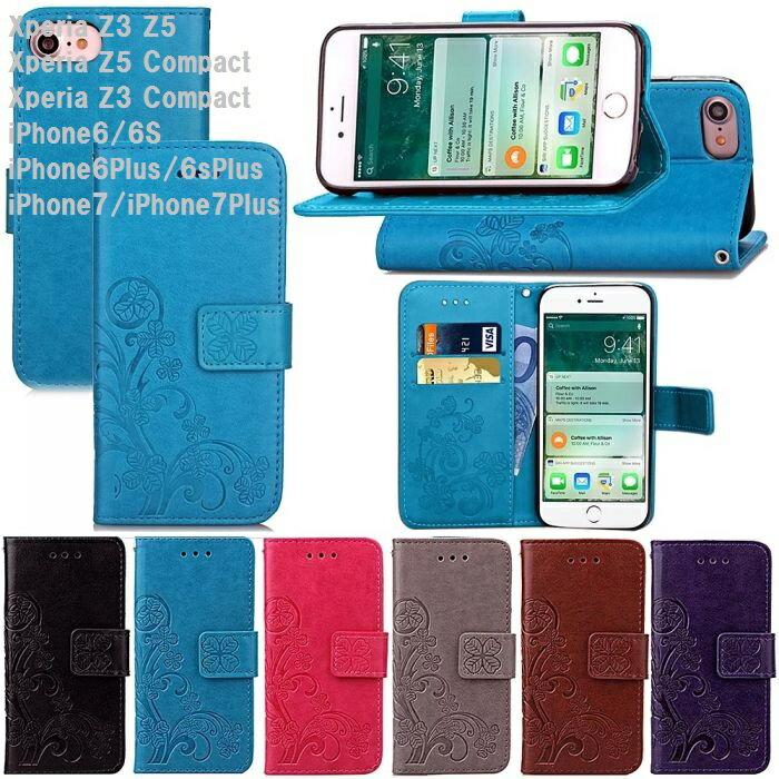 Xperia Z3 Z5 Xperia Z5 Compact iPhone 5C/5S/SE iPhone6/6S iPhone6Plus/6sPlus四つ葉 ソニー カバー エクスペリア ケース レザー調 おしゃれ 手帳型 手帳型レザーケース カバー ライチ紋 財布型 カードポケット 可愛い レザー調ケース 【1201_flash】