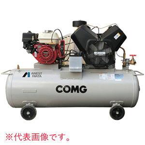 オイル式 単胴型ガソリンエンジン付コンプレッサー コング TLUE37C-14S アネスト岩田