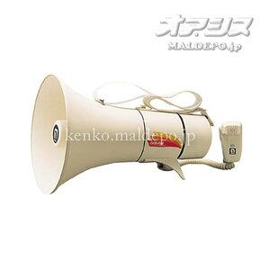 拡声器 ショルダータイプメガホン13W(電池別売)