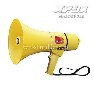 拡声器 セフティーメガホン15Wサイレン音付防水仕様(電池別売) TS-803