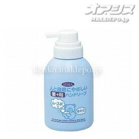 熊野油脂 セディア 薬用ハンドソープ 泡タイプ / 2306 500mL