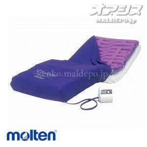 molten プライムDX 専用カバー付き 幅85cm MPD-CVP モルテン