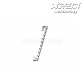 不锈钢安全手surikadokko TT-502D长30cm