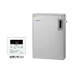 38.4kW直圧式 石油給湯器SAシリーズ UIB-SA38MX/MS CORONA(コロナ) 給湯専用 屋外 前面排気 ステンレス外装