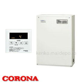 36.2kW貯湯式 石油給湯器NXシリーズ UKB-NX370R/M CORONA(コロナ) 給湯+追いだき 屋外 前面排気