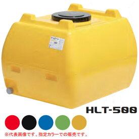 ローリータンク ホームローリー HLT-500 スイコー バルブ無し 500L【法人のみ】