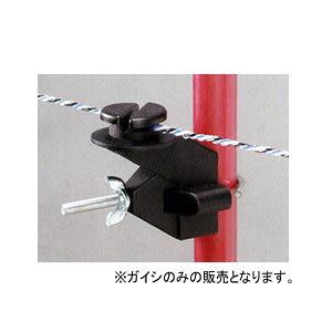 電気牧柵器用 樹脂被膜鋼管支柱用 Rガイシ(10個) 末松電子