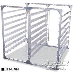 水平収納タイプ アルミ水平式育苗棚 SH-40N アルミス【地域別運賃】