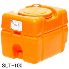 スーパーローリータンク SLT-100 スイコー オレンジ バルブ無し 100L【法人のみ】