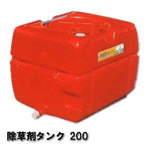 除草剤タンク 除草剤200 スイコー 赤 200L【法人のみ】