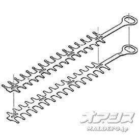 ヘッジトリマー THT-2000・TCH22EAP用 替刃セット Tanaka(日立工機販売/旧日工タナカエンジニアリング)