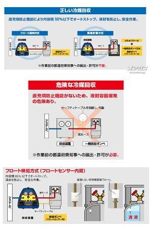 フロン回収用ボンベ(フロートセンサー内臓)120L(117L)1/4フレアTF110
