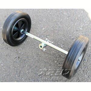 耕運機クルボ用オプション 尾輪