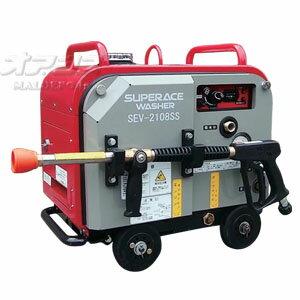 高圧洗浄機 防音型 スーパーエースウォッシャー エンジン式/8Mpa SEV-2108SS【受注生産品】