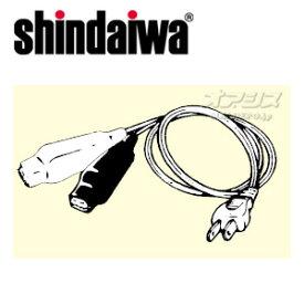新ダイワ発電機用 バッテリーチャージコード 7CG-87209-C0 新ダイワ工業