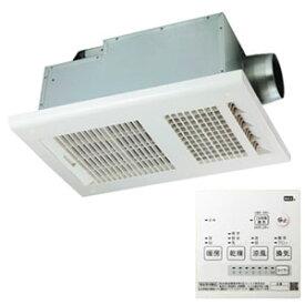 浴室暖房乾燥機(100V) 1室換気タイプ BS-161H MAX(マックス) 【在庫有り・数量限定】