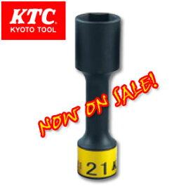 ホイールナットソケット 21mm 12.7sqインパクト用 BP49-21 KTC【在庫限り】