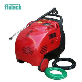 温水高压冲洗机200V 15MPa 14.0L/min HF1513