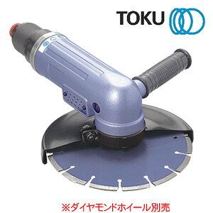 エアーコンクリートカッター TAG-7 東空販売(株)