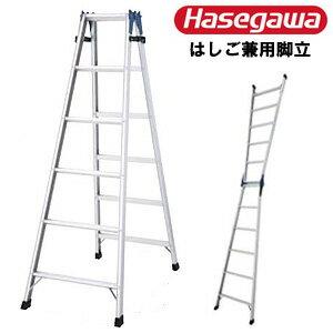 はしご兼用脚立 6尺(天板高1.7m) 梯子長3.56m 軽量アルミ製 RC-18