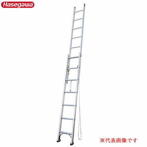 2連はしご 7.85m 軽量アルミ製 HC2-81 ハセガワ(長谷川工業)