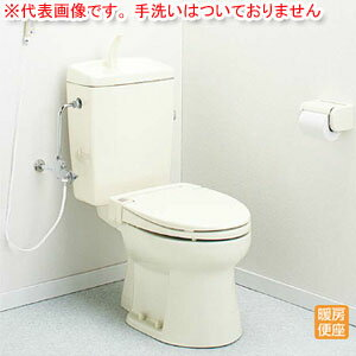 洗浄ガン付 簡易水洗トイレ 手洗い無し・暖房便座 AF400LR46(LI) アサヒ衛陶 アイボリー