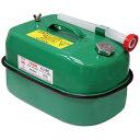 軽油用携行缶 グリーンカラー 20L KU-20 UNION 消防法適合品