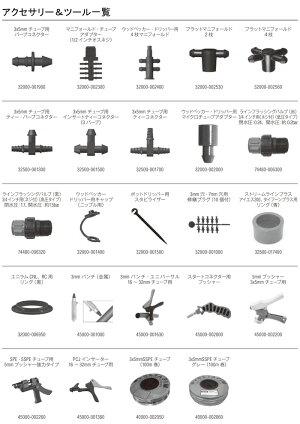 SSPEチューブ3×5mm100m巻40000-002050