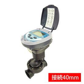 自動潅水タイマー スプリンクラーシンカー 接続口径40mm DC1SG(40mm) サンホープ 乾電池式 センサー入力ケーブル付き