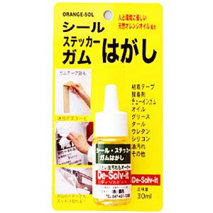 ディゾルビット シール・ステッカー・ガムはがし 30ml オレンジソル はくり剤