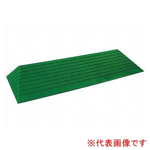 硬質ゴム製すべり止め段差解消スロープ ダイヤスロープ屋外用 DSO76-20 シンエイテクノ 高さ2.0cm