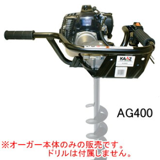 Engage Auger AG400 32.6 cc