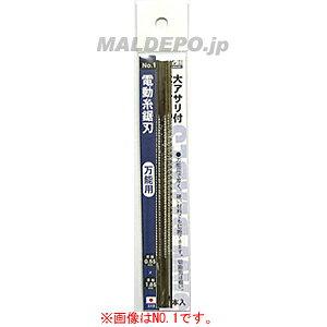 4 H&H 糸鋸刃(10ケ入) 60山 三共コーポレーション