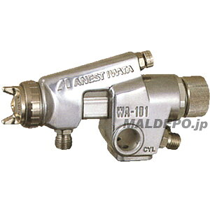 小形自動ガン 塗調無段階調節/圧送式(ノズル口径φ1.3mm) WA-101-132PV アネスト岩田