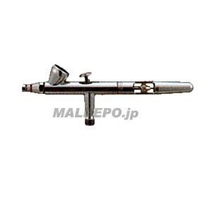 エクリプスシリーズ エアーブラシ 重力式(ノズル口径φ0.3mm) HP-BS アネスト岩田
