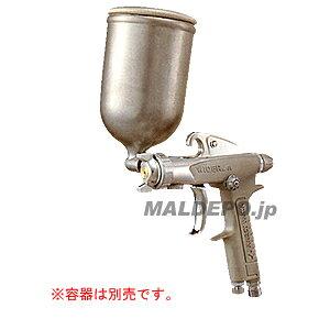 小形スプレーガン 重力式(ノズル口径φ1.5mm) W-61-3G アネスト岩田【受注生産品】