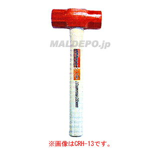 CSK 木柄両口ハンマー CRH-11 1.1kg 三共コーポレーション