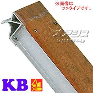 建機用 アルミブリッジ KB-360-24-4.0(1セット2本) 昭和ブリッジ【受注生産品】【法人のみ】