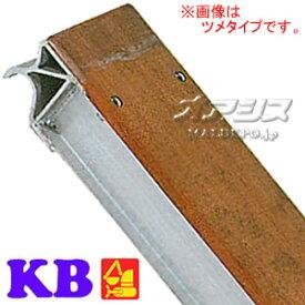 建機用 アルミブリッジ KB-300-30-7.0(1セット2本) 昭和ブリッジ【受注生産品】【法人のみ】【条件付送料無料】