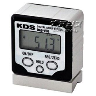 Digital angle sensor V DAS-V60