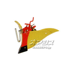 ピアンタFV200用 ニューイエロー培土器(尾輪付) #11505 ホンダ(HONDA)
