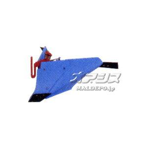 サラダFF300/FF500用 ブルー溝浚器(尾輪無し) #11013 ホンダ(HONDA)