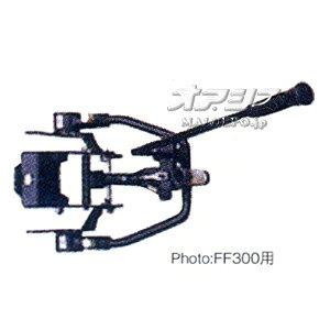 サラダFF300 2012年以前モデル用 作業機接続ヒッチ(M型ヒッチ) #11016 ホンダ(HONDA)